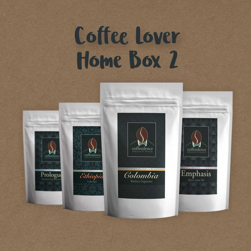 coffee lover home box 2. Black Bedroom Furniture Sets. Home Design Ideas